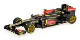 1:43 LOTUS F1 TEAM RENAULT E21 - ROMAIN GROSJEAN - 2013